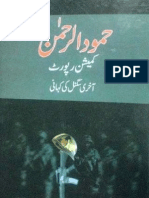 Hamood Ur Rehman Commission Report by Tariq Ismaeel Sagar