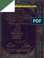 Faiz Ul Bari Tarjuma Fathul Bari Para161718