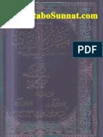 Faiz Ul Bari Tarjuma Fathul Bari Para192021