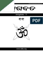 odiaBhagabata11