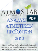 Atmos Lab's Eliquid Analysis 10/2012 GR