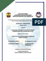 Kertas Konsep Pertandingan AS_PB SMSR Peringkat Kebangsaan 2011