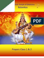 Sanskrit Prayers
