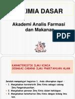 KIMDAS 1
