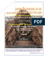The Things in Which It is Impossible for God to Lie (New World Translation of the Holy Scriptures compared with The Kingdom Interlinear of the Greek Scriptures 1969 & 1985) by Ruthello P. Teng