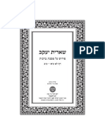 Sherit Yaakov