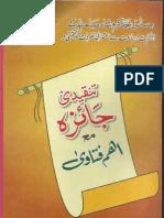 Pir Karam Shah Ka Tanqeedi Jaiza Maa Fatawa