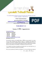 Parashat Vayera # 4 Adul 6013