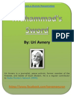 Muhammad_s Sword, English and Urdu, By Uri Avnery