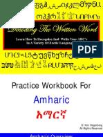 Amharic Booklet
