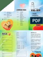 Korea Application Form0196
