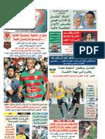 Elheddaf 03/10/2012