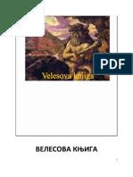Велесова Књига Velesova Knjiga