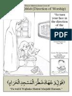 Quranic Lesson 40- The Qiblah