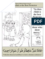 Quranic Lesson 44 - Allah is the Best Guardian