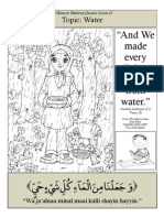 Quranic Lesson 47 - Water