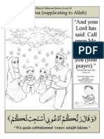 Quranic Lesson 50 - Dua - Prayer