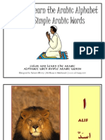 COMPLETE BOOKLET - Arabic Alphabet With Photos 2 With Real Photos