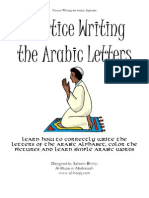 Complete Booklet - Practice Writing the Alphabet in Full Color