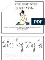 Complete Booklet - Simple Sayings and the Letters of the Alphabet