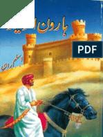 Haroon Al Rasheed by Aslam Rahi