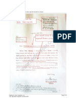 Series 51 -Gujarat State Wakf Board's letter dated 30-Oct-2012 to Collector