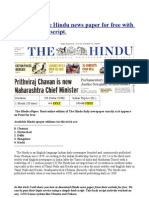 Hindu News Paper Download for Free
