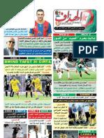 Elheddaf Int 04/10/2012
