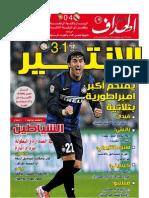 Elheddaf 04/10/2012