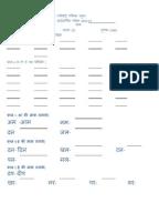 Worksheets Model Question Paper For Lkg Cbse model que lkg question paper lkg