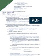 Ana Lou Report (Pagtataya, Fil. 505)