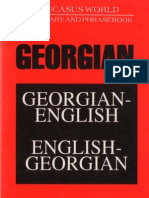 Georgian-English & English-Georgian Dictionary and Phrasebook (1997)