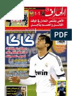Elheddaf Int 05/10/2012