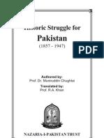 Historic Struggle for Pakistan 1857 -1947