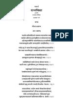 rajvidya (1)