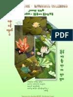 2009 English-Myanmar Calendar Classic Poems