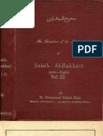 Arabic bukhari sahih pdf al
