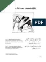 Muharram Booklet 2012 #1
