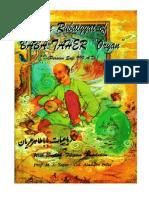 Baba Taher (with Filipino Translation)