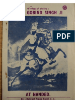 Guru.Gobind.Singh.Ji.at.Nanded.by.Giani.Balwant.Singh.Bandi.(GurmatVeechar.com) (1).pdf