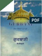 Gurbani.the.Elixer.of.Life.by.Joginder.Singh.(GurmatVechar.com).pdf