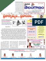Pravasa Telanganam _ NRI paper_Page1