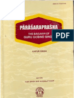 Parasaraprasna.by.Sardar.Kapur.Singh.(GurmatVeechar.com).pdf