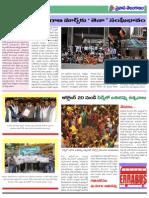 Pravasa Telanganam _ NRI paper_Page9