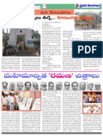 Pravasa Telanganam _ NRI paper_Page14