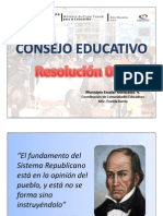 Consejo Educativo Resolución 058