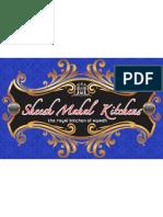 Franchise Sheesh Mahal Kitchens
