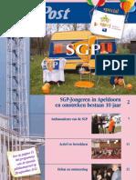 SGP-Jongeren Apeldoorn jubileum uitgave
