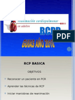 RCPB 2011