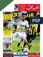 Elheddaf Int 07/10/2012